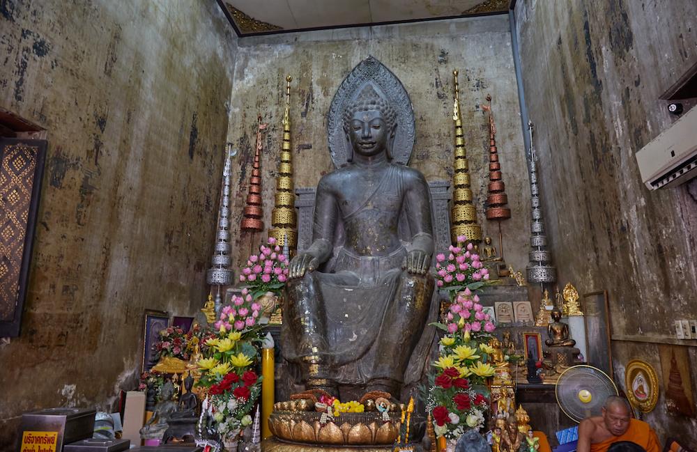 Wat Na Phra Men Bronze Buddha