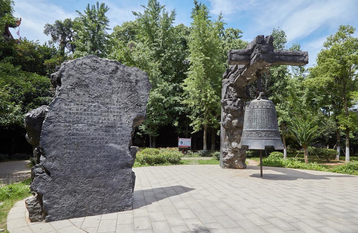 Tianxin Pavilion Changsha