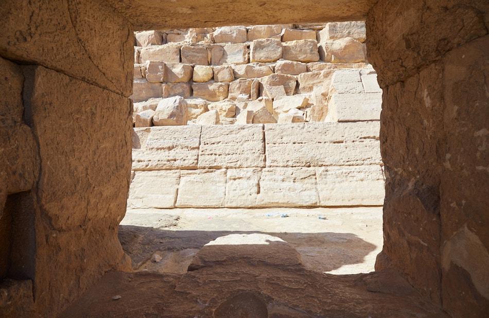 Bent Pyramid Dahshur