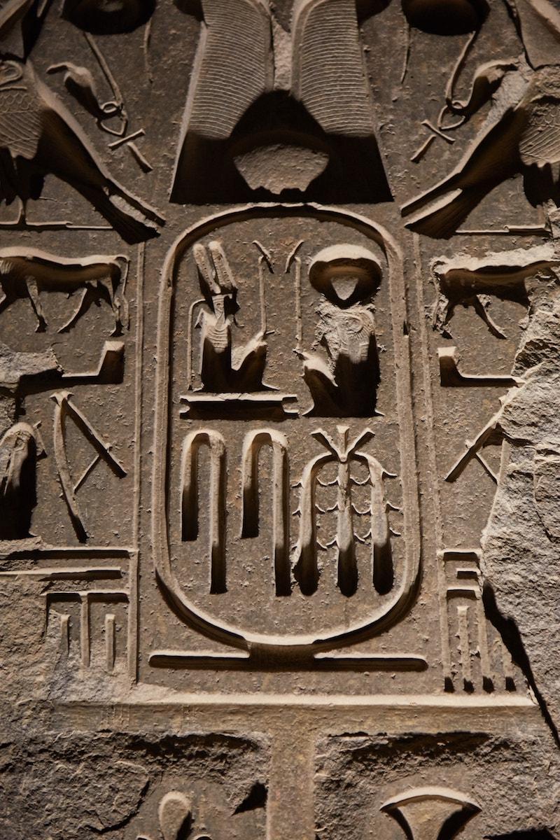 Luxor Temple Court of Ramesses II