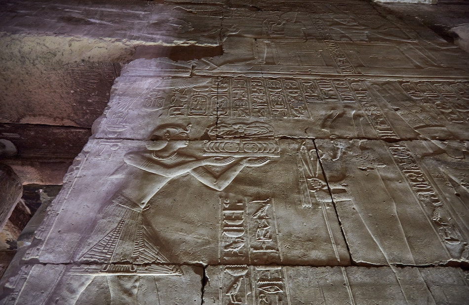 Temple of Seti I Abydos