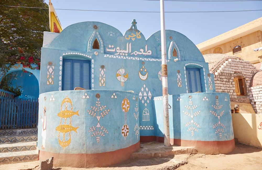 Aswan Nubian Village
