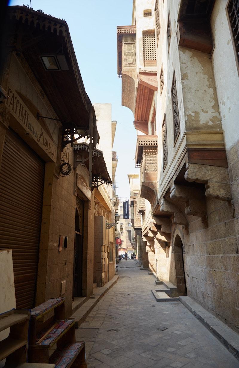 al-Muizz Street Islamic Cairo