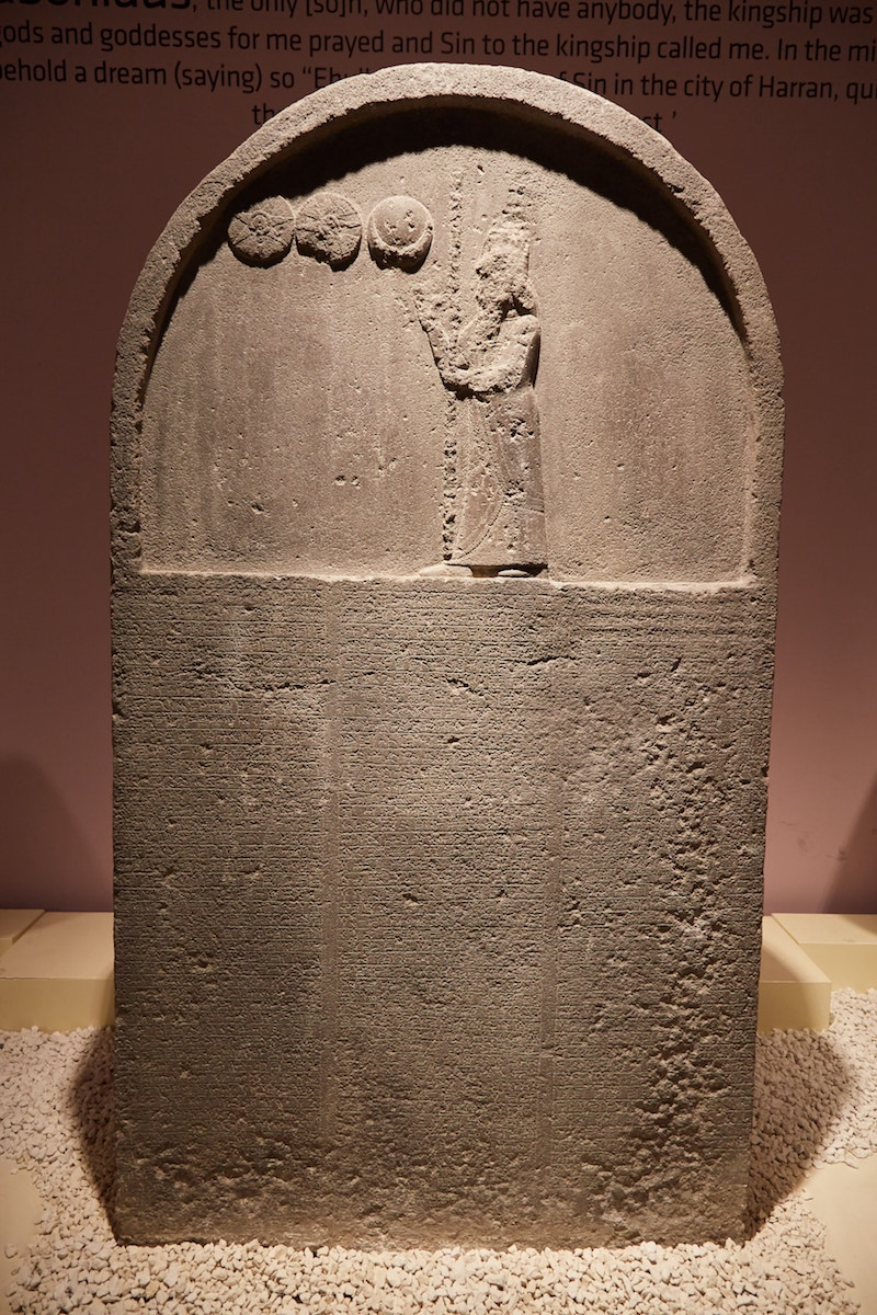 Şanlıurfa Museum Harran Guide
